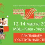 """Компания """"ТОТИСФАРМА Групп"""" приглашает Вас посетить главное профессиональное событие beauty-рынка Украины:"""