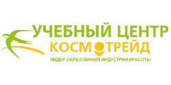 logo-kosmo-trade