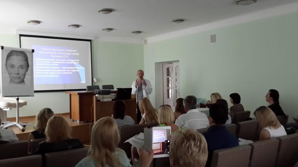 Бородько - пластический хирург проводит семинар