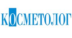 Журнал Косметолог - партнер компании