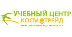 Учебный центр «Космо-Трейд»