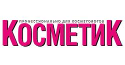 Журнал для профессиональных косметологов - наш партнер