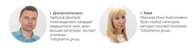 seminar-provodyat