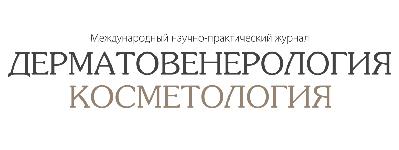 dermatov