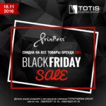 TOTISPHARMA GROUP и бренд PRINCESS объявляют Черную Пятницу!